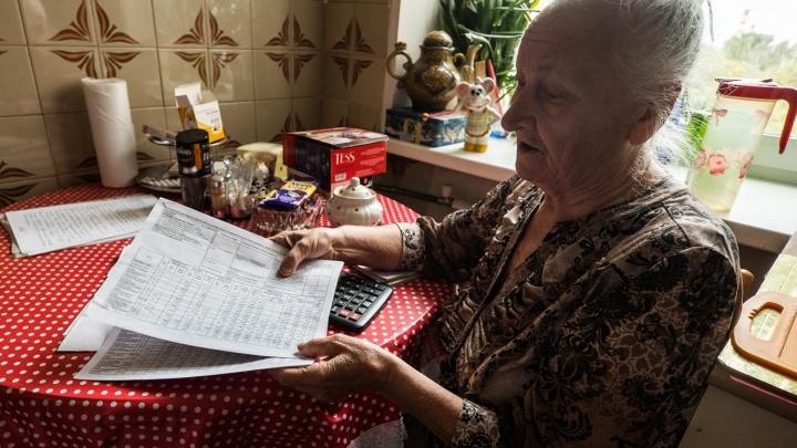 Заплатите 130 тысяч: жильцам пятиэтажки пришла платёжка с огромным долгом по коммуналке