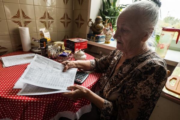 Платёжки с огромными долгами жильцы начали получать в июле 2016 года