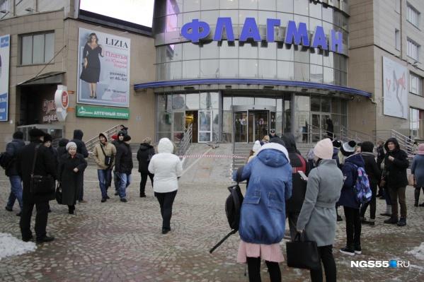 Покупателей и сотрудников «Флагмана» отправили на улицу. Фото Виктора Старцева
