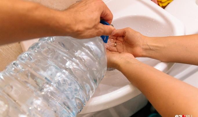 В Самаре без холодной воды остались почти 40 тысяч человек