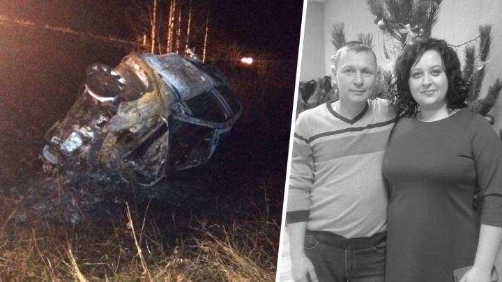 Родственники семьи, погибшей в загоревшейся машине на Южном Урале, рассказали о трагедии
