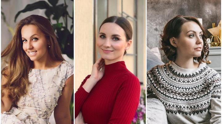 10 невероятно красивых тюменских мам, которые выглядят как модели с обложки модного журнала