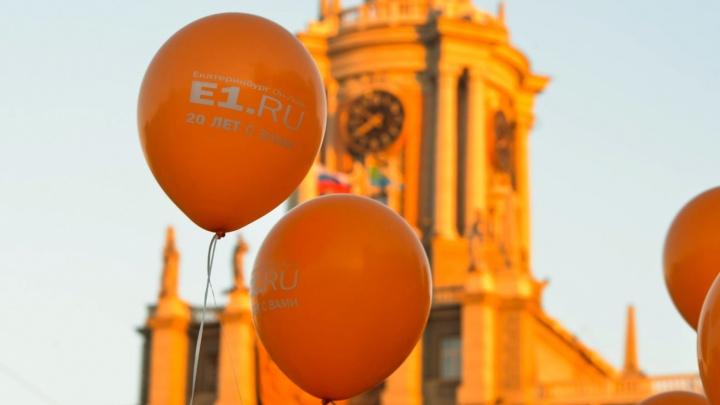 Десять тысяч человек стали смотреть фотографии Е1.RU в Instagram