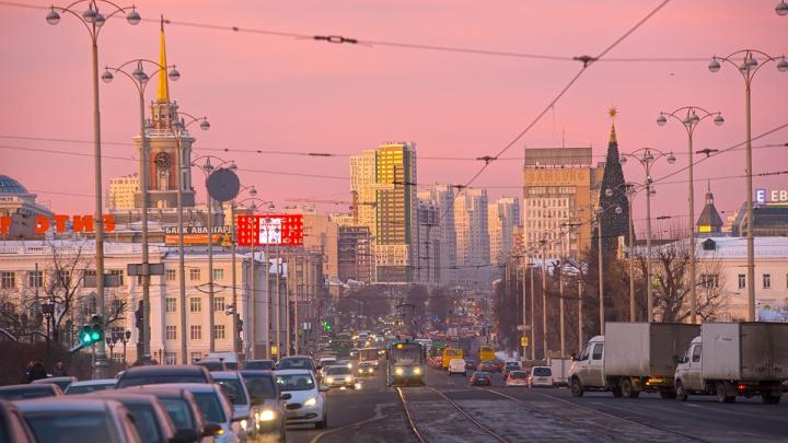 Тёплая зима задержится в Екатеринбурге еще на неделю