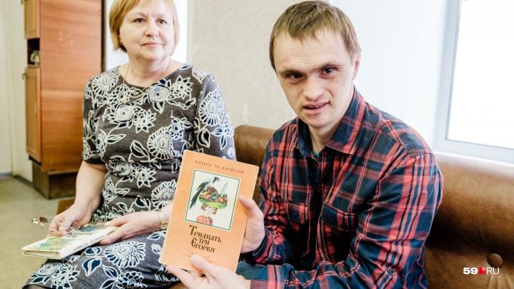 Пермского преподавателя с синдромом Дауна покажут на Первом канале