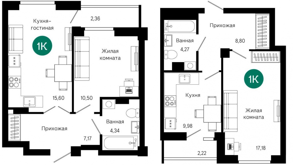 Типовые планировки однокомнатных квартир в ЖК «Сказы Бажова»
