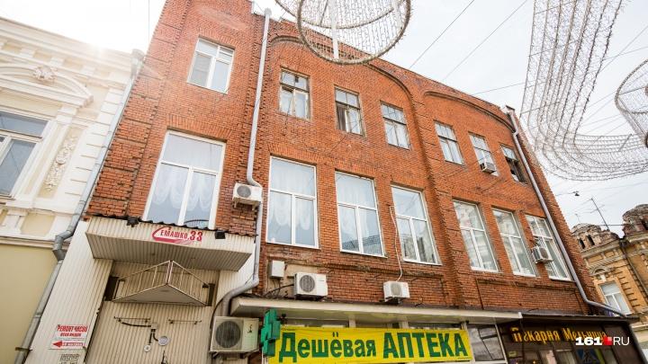 «Здание изуродовали»: жильцы «дома со стрекозой»требуют сделать ремонт качественно