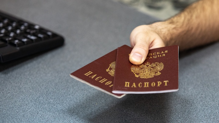 В Ростовской области открылся пункт выдачи российских паспортов жителям ДНР