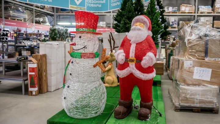 Дед Мороз крадётся