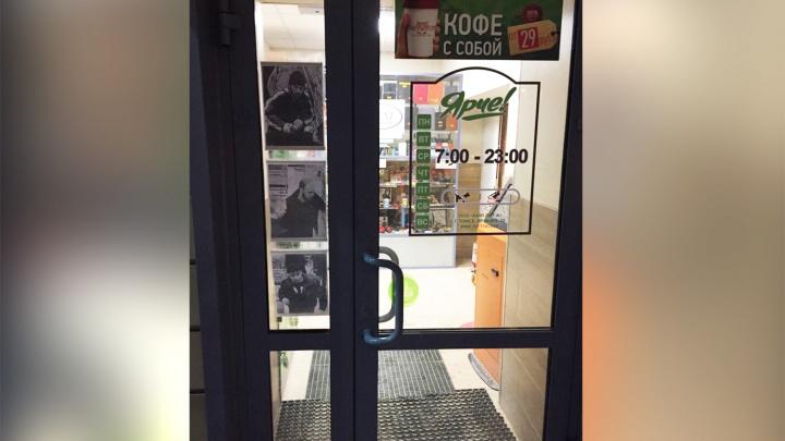Держи вора: магазин «Ярче» на Богдашке повесил у входа фото подозрительных покупателей