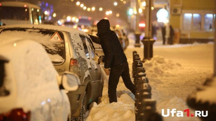 Погода в Башкирии: воскресенье будет снежным и ветреным