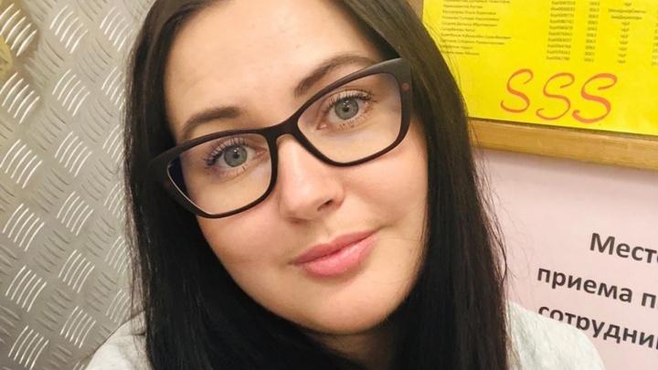 «Её телефон включался в Ярославле»: подробности странного исчезновения 29-летней девушки