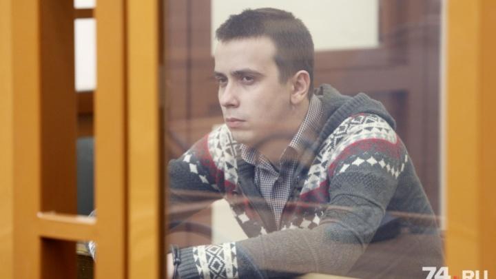 Обвиняемому в убийстве дочери экс-директора ЧТЗ огласили приговор