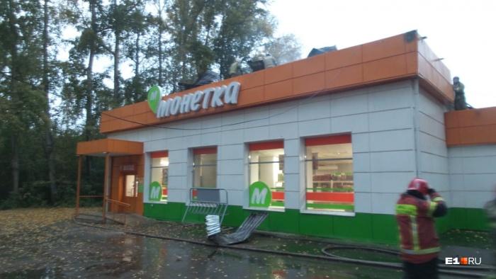 От огня пострадала крыша магазина