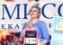 В Екатеринбурге выберут главную маму города и отправят её в недельный тур по Европе