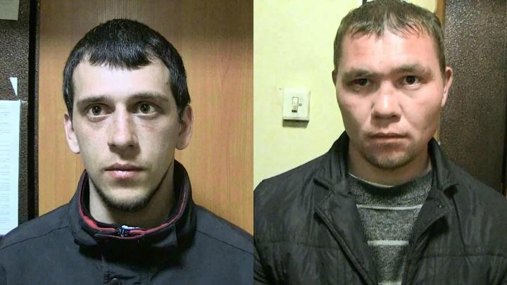 Посмотрите их фото: в Екатеринбурге поймали разбойников, которые представлялись полицейскими