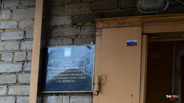 Челябинка заплатила полмиллиона рублей ради встреч с дочерью, живущей за границей