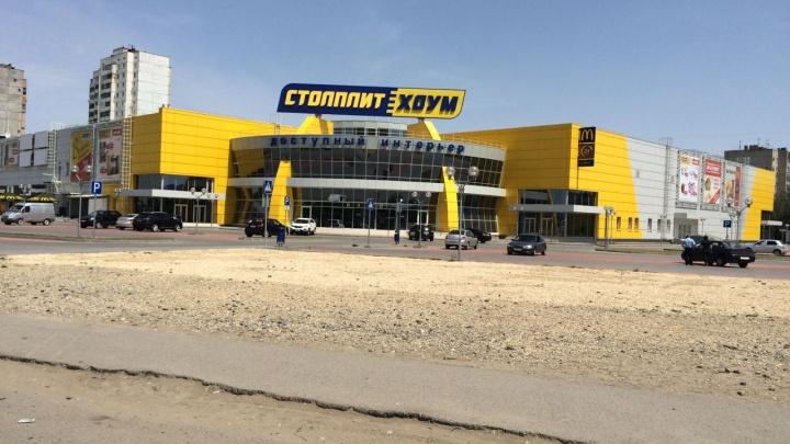 В Волгограде выставлен на продажу ТЦ «Столплит хоум»