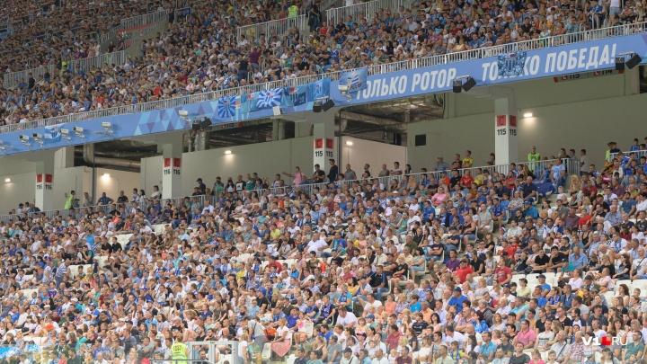 «Давайте перепишем рекорд?»: болельщики «Ротора» собирают на «Волгоград Арене» 42 тысячи человек