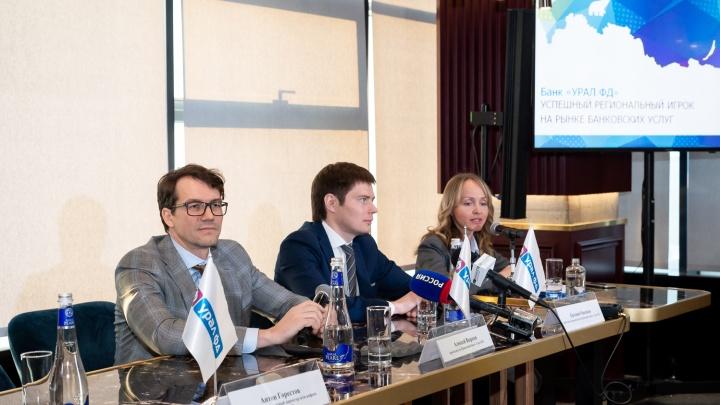 Уральский банк, который недавно открыл филиал в Новосибирске, подвел итоги: что произошло за год