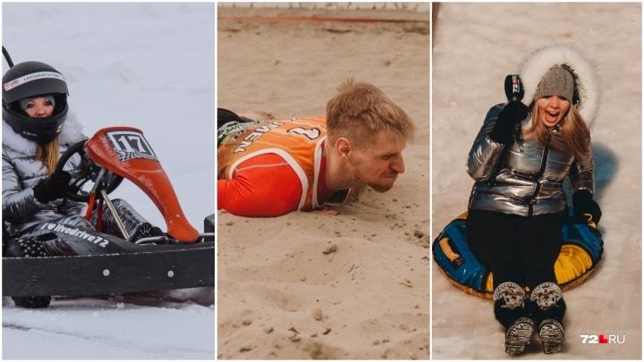 От ледовых гонок до прогулок по песчаному пляжу. Три необычных развлечения в зимней Тюмени