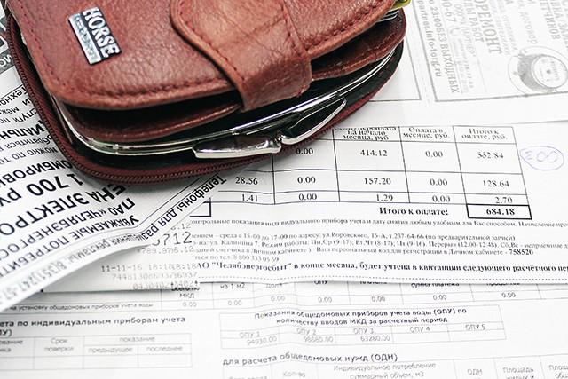 Изменения тарифа челябинцы увидели в своих квитанциях за май