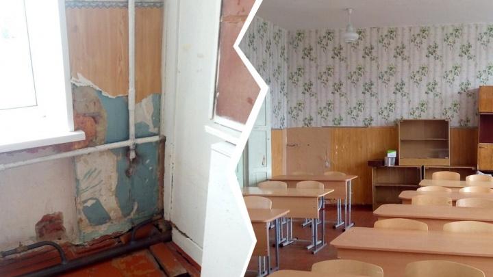 В мэрии Челябинска пообещали за бюджетные деньги отремонтировать убитый кабинет для первоклассников