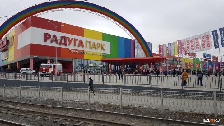 В «Радуга-парке» детей вывели из игровой зоны из-за задымления