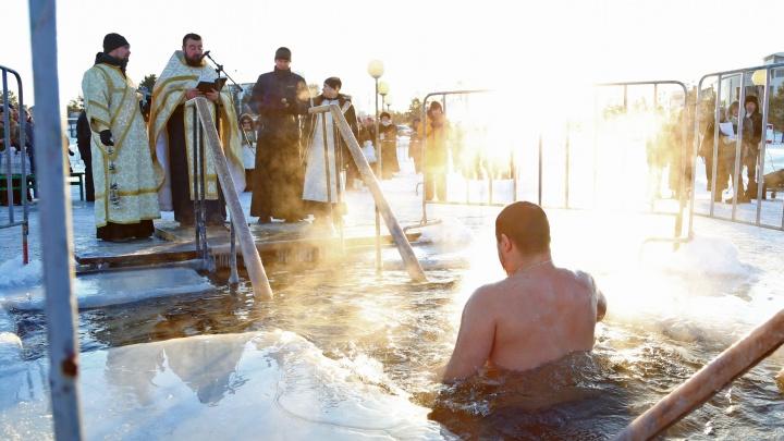Спасатели рассказали, как уфимские службы будут работать на Крещение