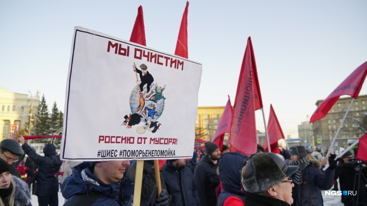 Жители Новосибирска вышли на митинг против строительства мусорного полигона в Шиесе