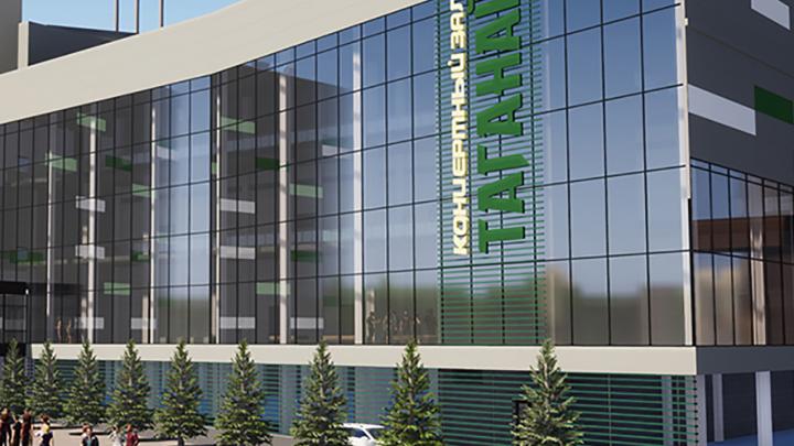 Альфа-Банк поддержал строительство конгресс-холла «Таганай 2020»