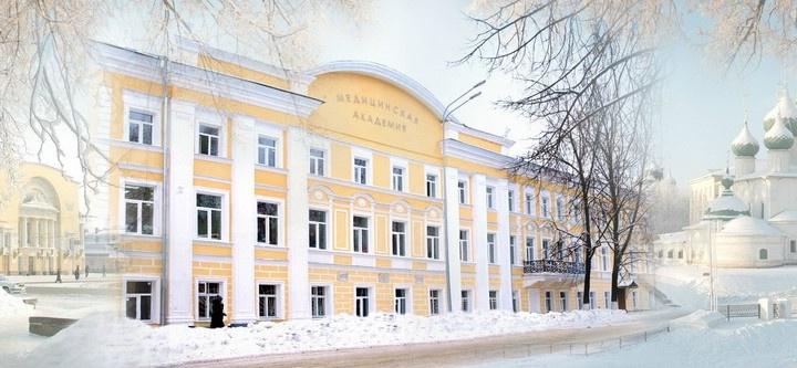 «В неисправном состоянии»: в МЧС рассказали о причинах ЧП в ярославском студенческом общежитии