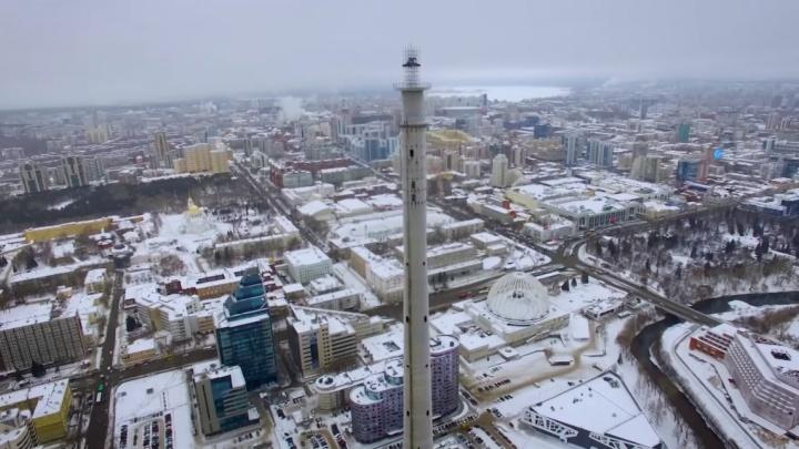 Фильм о снесенной в Екатеринбурге телебашне показали на канале Discovery Science
