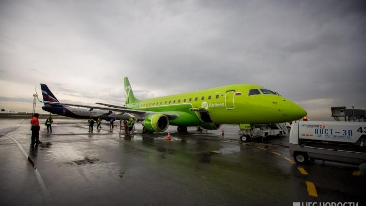 S7 запускает авиарейсы на родину «Реальных пацанов»