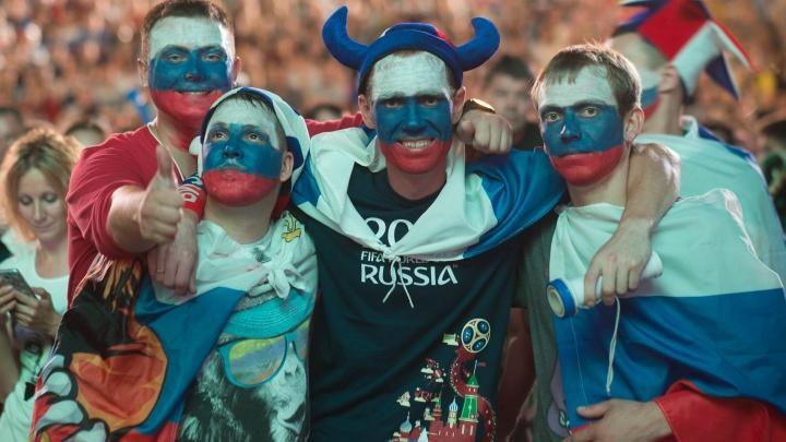 Волгоградская фан-зона побила рекорд посещаемости на матче Россия — Хорватия