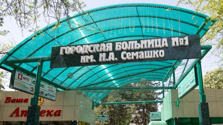 Инвестор отказался взять в концессию ЦГБ Ростова