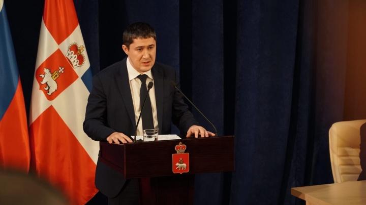 «Конкуренция во всём»: новый глава Прикамья Дмитрий Махонин выступил с приветственным словом