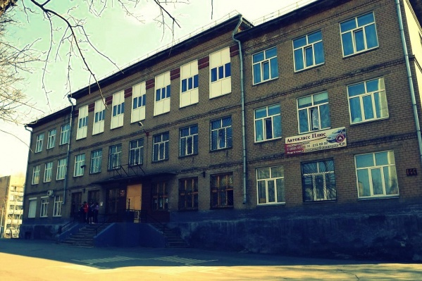 Школа № 101 была открыта в 1953 году
