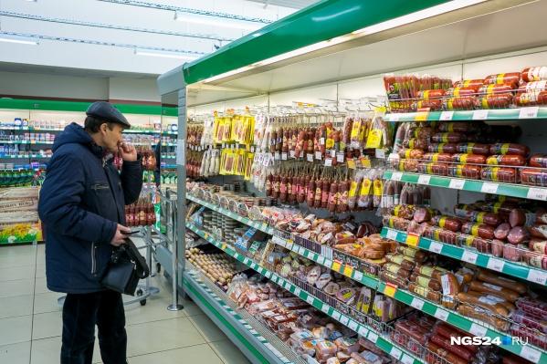 В Красноярске проходил конкурс среди краевых предприятий, производящих продукты