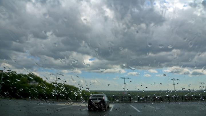 Моросит, но теплеет: к выходным погода в Башкирии изменится