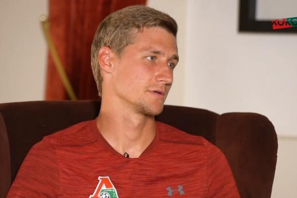 Теперь Дмитрий — игрок «Локомотива»
