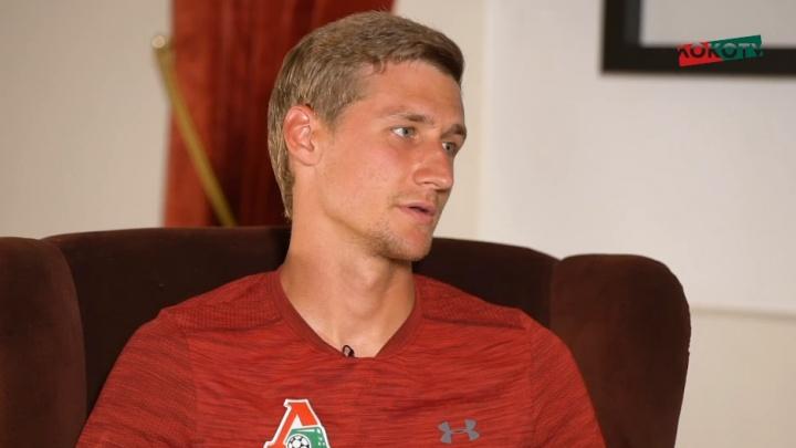 Бывший защитник ФК «Уфа» Дмитрий Живоглядов рассказал, почему он три года жил в уфимском отеле