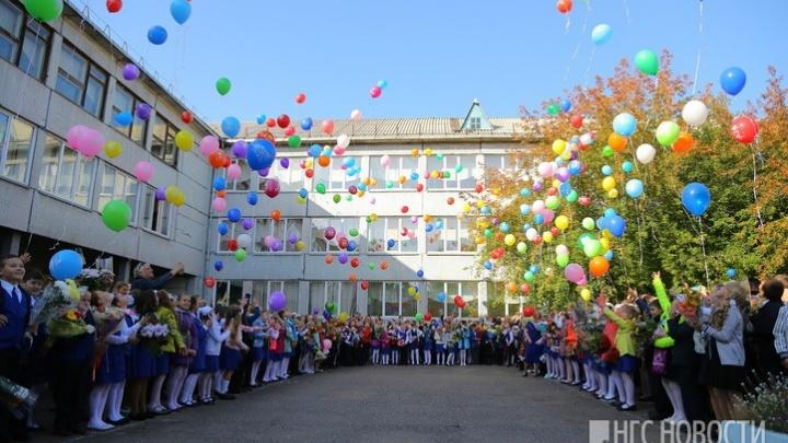 Названы лучшие учителя Красноярска с премией в 50 тысяч от мэра