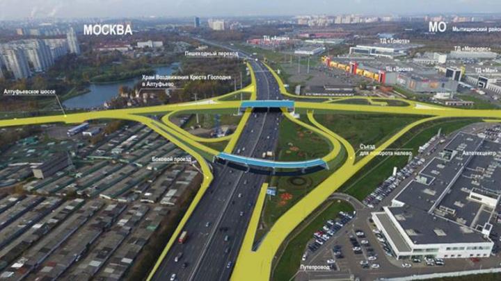 Бывшие специалисты «Мостовика» выиграли конкурс по проектированию московского путепровода