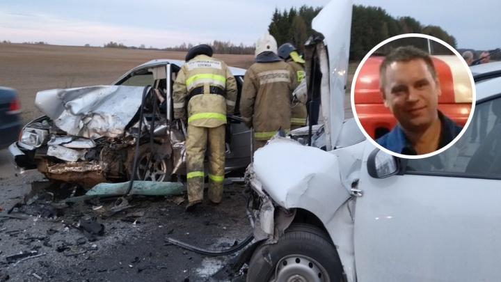 «Наша семья теперь может остаться без дома»: встрашном ДТП под Гаврилов-Ямом погиб пожарный
