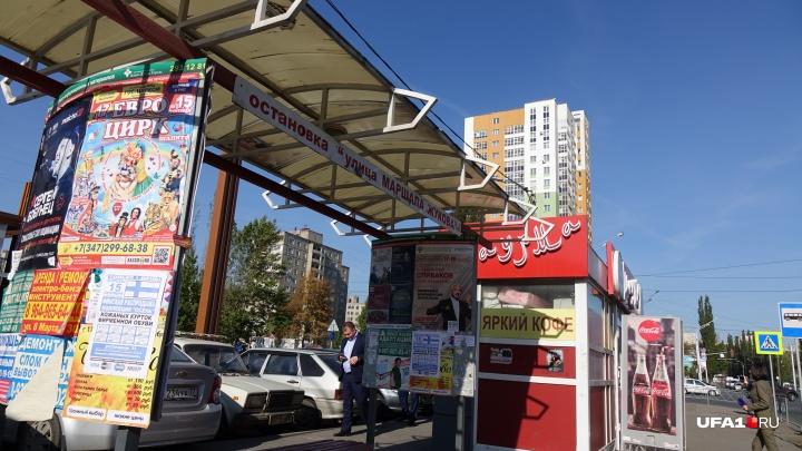 Экс-управляющий сети шаурмы в Уфе, где отравились люди:«Может, происки конкурентов»