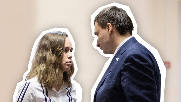 Суд определил, с кем будут жить дети уполномоченного по правам человека Челябинской области