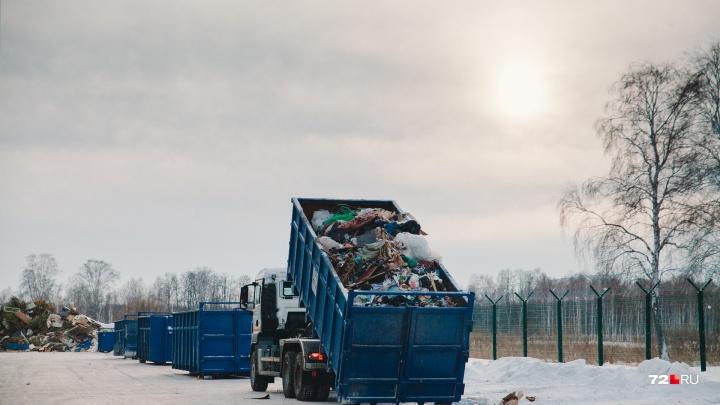 Тюменцы попробовали отказаться от услуги по вывозу мусора. Вот что из этого вышло