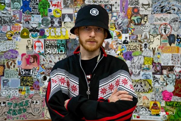 Андрей Кипрей занимается граффити уже более 20 лет. Впрочем, не только им