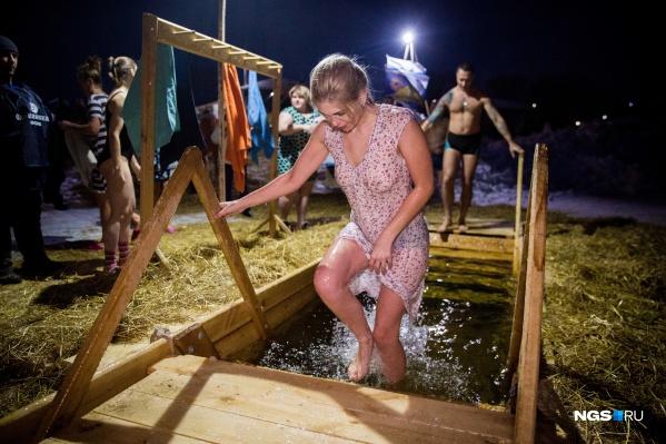 В городе планируют организовать восемь мест для крещенских купаний